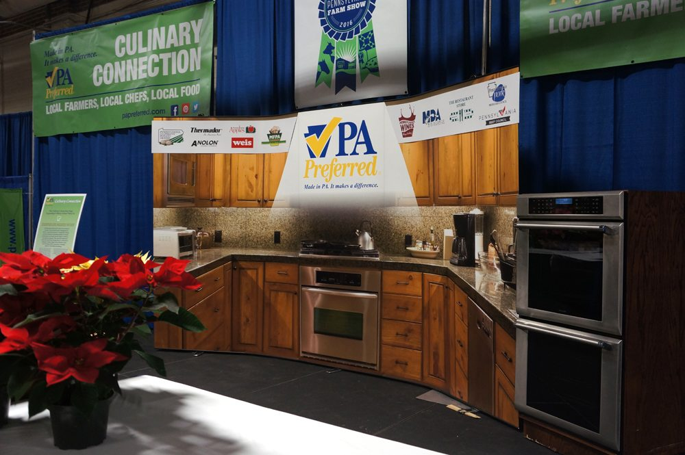 2017 PA Farm Show - Purpose1